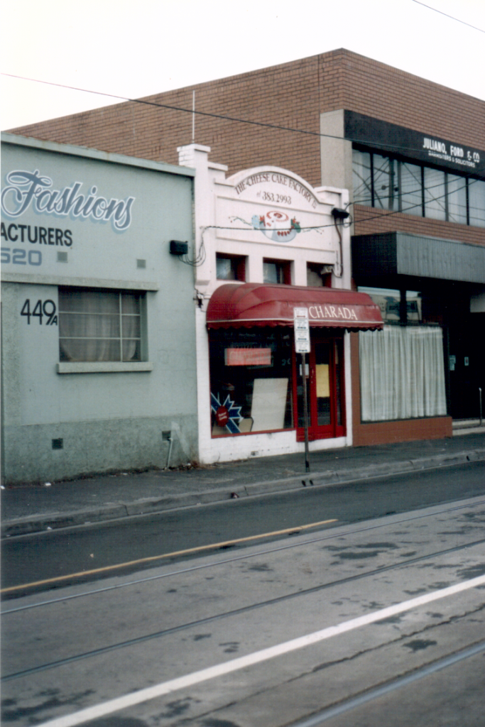 The Cheesecake Factory Lygon Strret after makeover